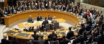 آمریکا به علت نقض برجام به شورای امنیت میرود